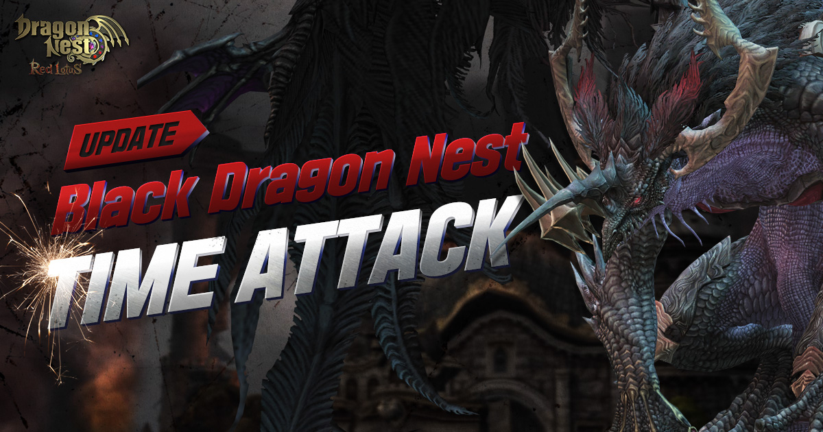 Dragon Nest - Update